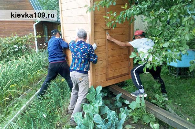 туалет дачный Обнинск