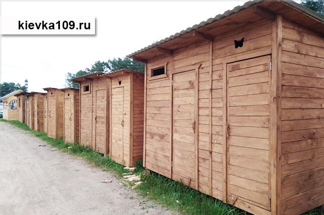 летний душ Обнинск